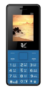 iAir D3 Feature Phone